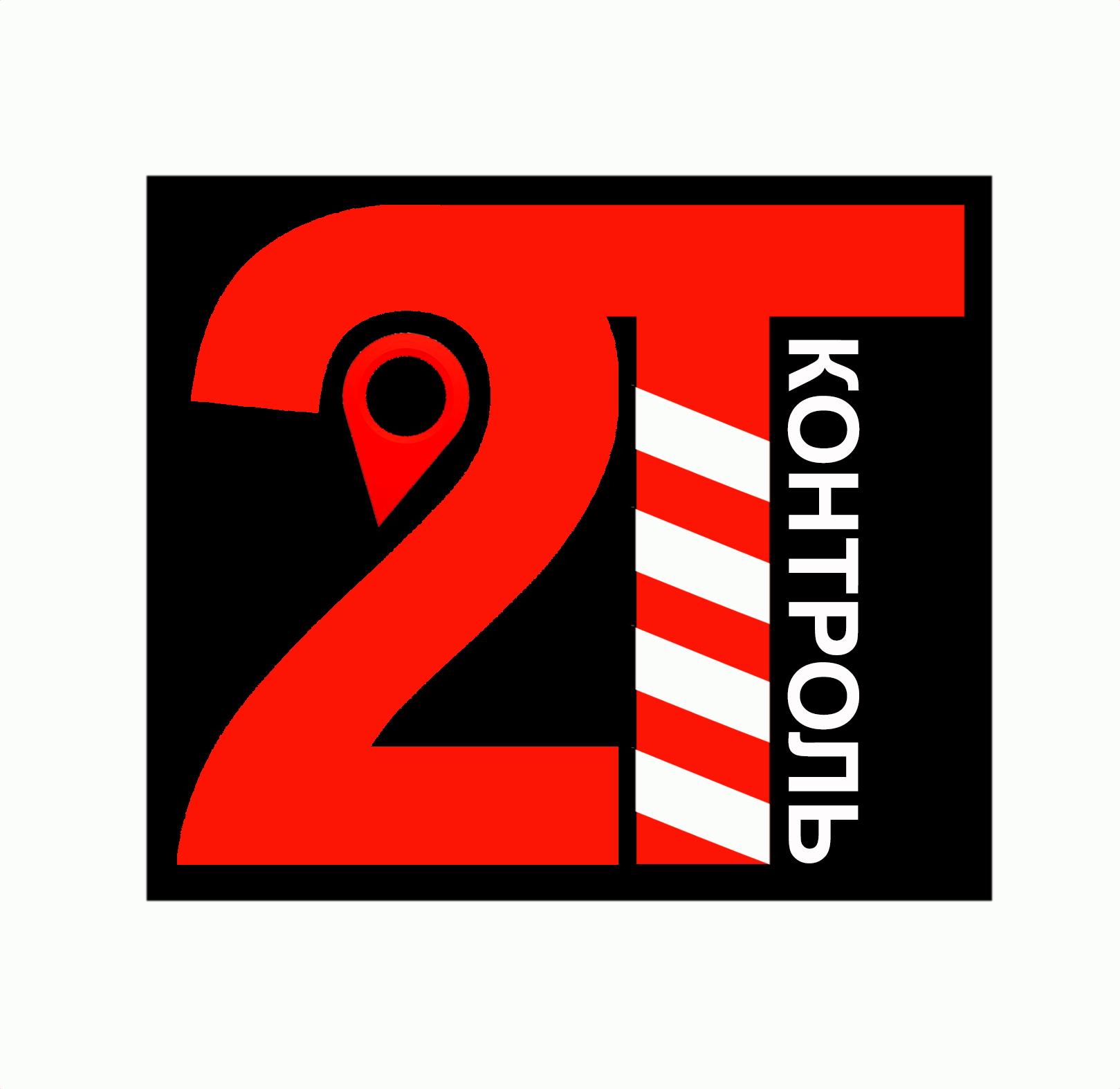 Разработать логотип фото f_3405e2d30a908878.jpg