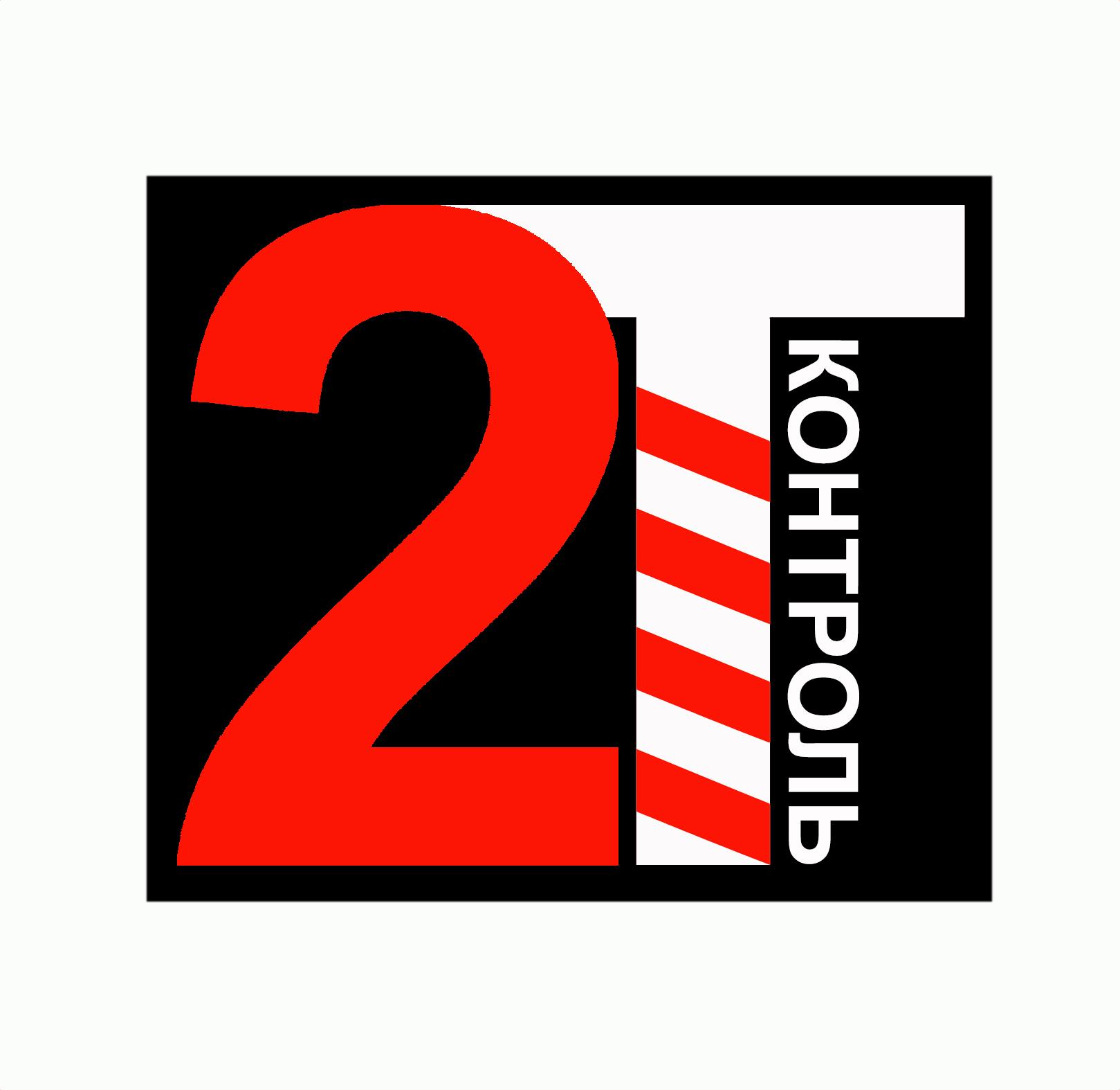 Разработать логотип фото f_7545e272809b2513.jpg