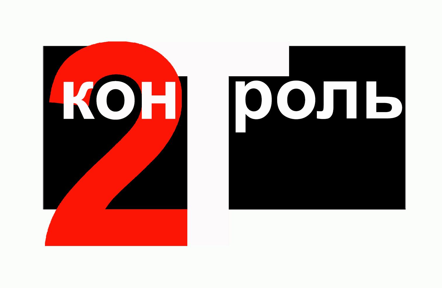 Разработать логотип фото f_8085e2728209c567.jpg
