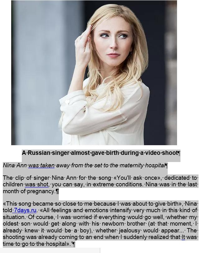Перевод интервью NINA ANN