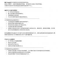 Перевод инструкции на китайский