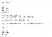 Перевод хентай игры на японский