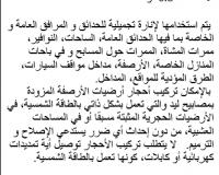 Арабский перевод 500