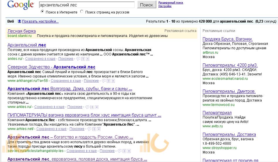 Sev-les.ru -архангельский лес - Google