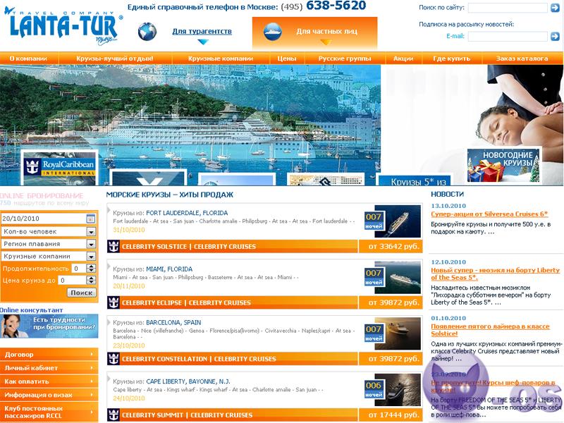Royal Carribean Cruises Ltd