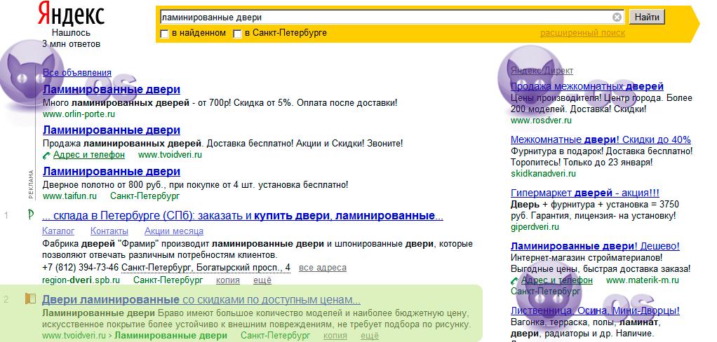 ламинированные двери - www.tvoidveri.ru