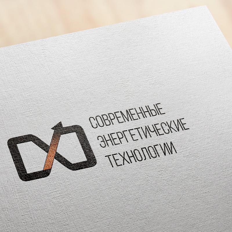 Срочно! Дизайн логотипа ООО «СЭТ» фото f_0235d51a2440aa82.png
