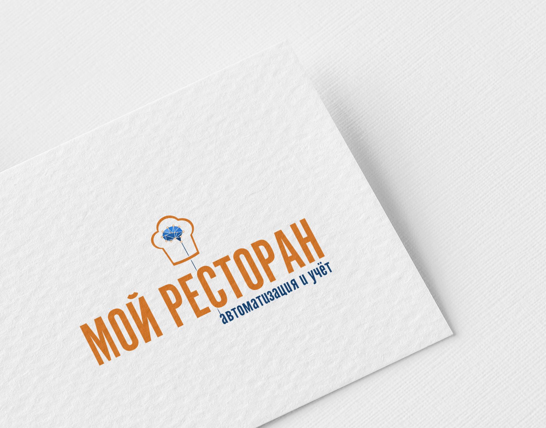 Разработать логотип и фавикон для IT- компании фото f_6705d53f6eaa6b41.png