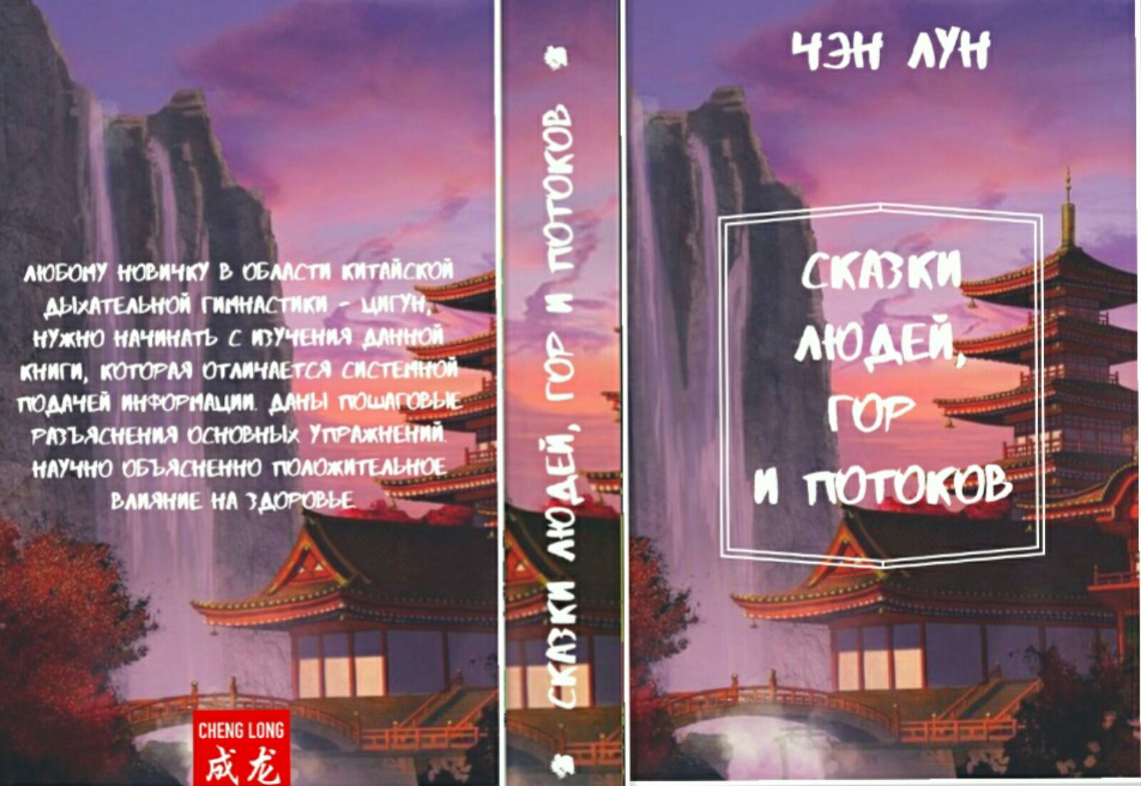 Обложка для книги фото f_1645eca72fe8f963.jpg
