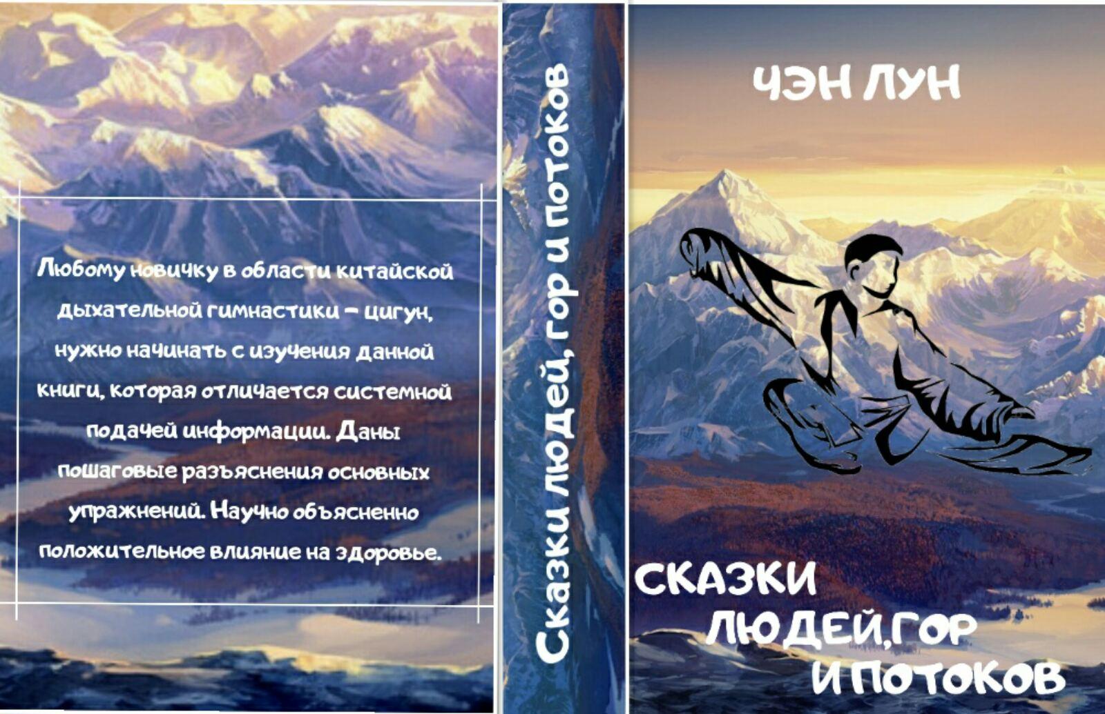 Обложка для книги фото f_8475eca733625ded.jpg