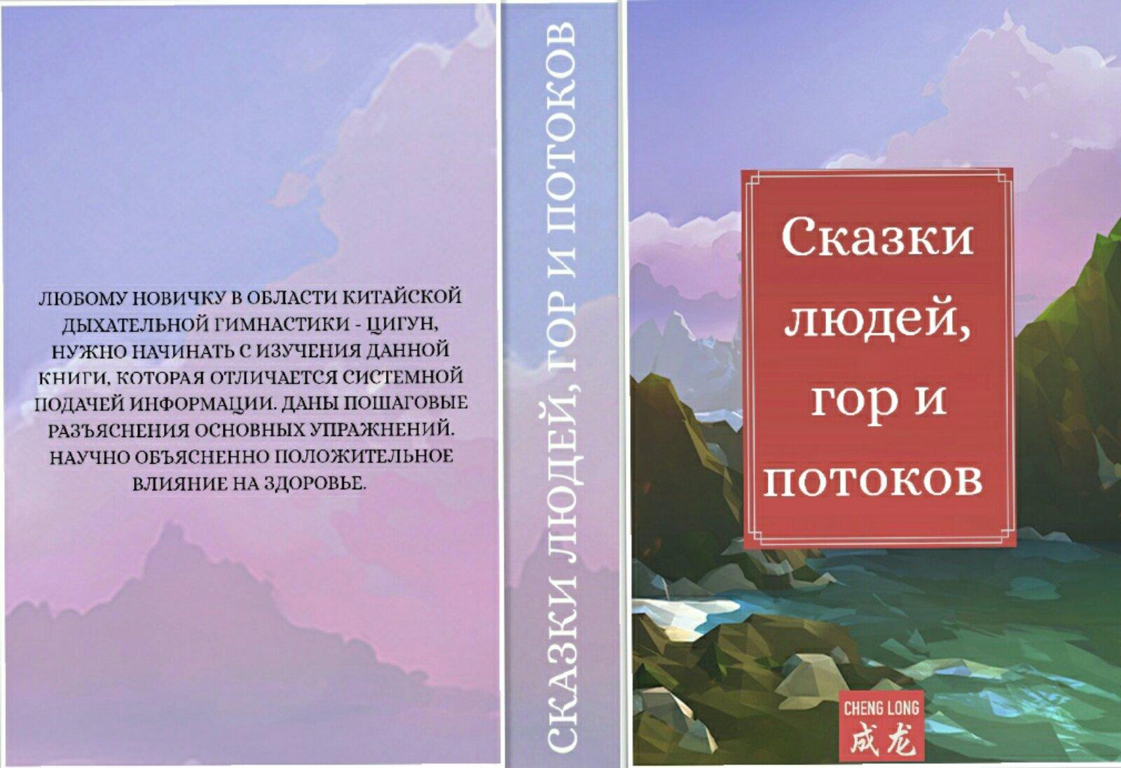 Обложка для книги фото f_8515eca7345bc620.jpg
