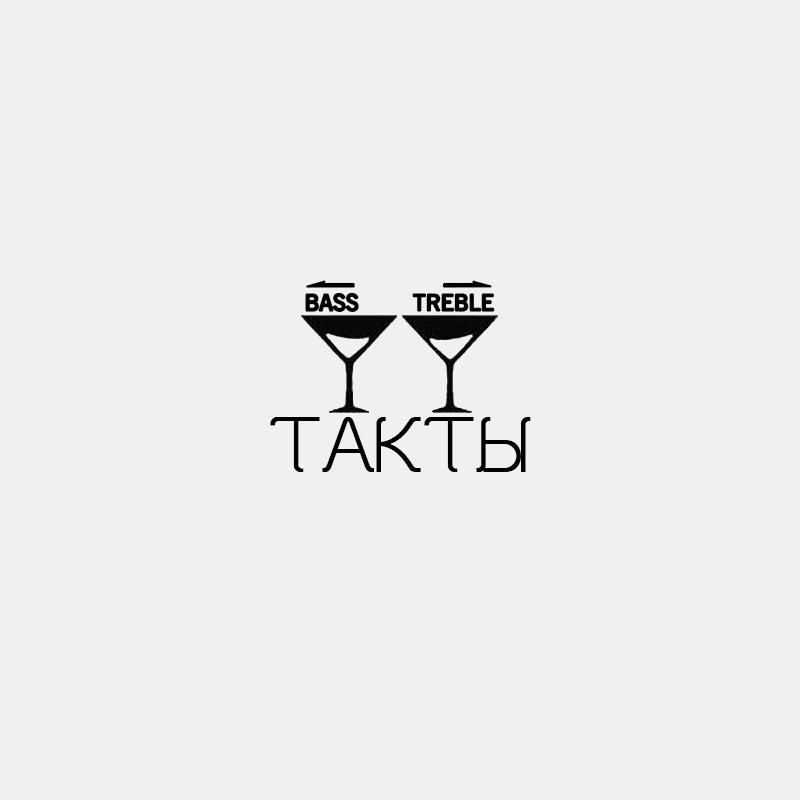 """Bar """"ТАКТЫ""""  (создание логотипа и подбор шрифта) фото f_7665d549a12e1cd4.jpg"""