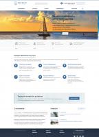 Битрикс / сайт под ключ