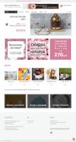 Wordpress / decoraholic