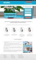 сайт под ключ  / Wordpress oknalandspb.ru