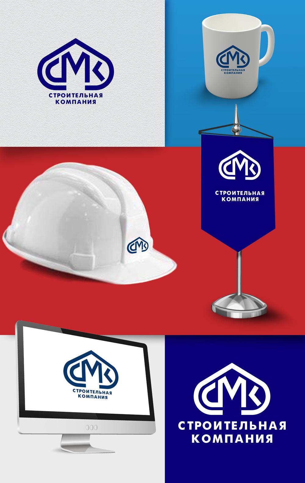 Разработка логотипа компании фото f_2705dc700ed322a5.jpg