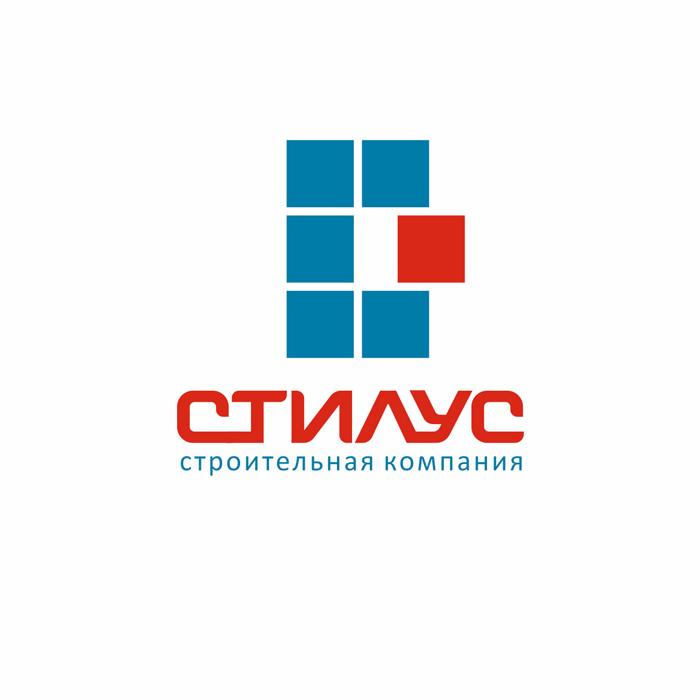 """Логотип ООО """"СТИЛУС"""" фото f_4c35efc7eaa46.jpg"""