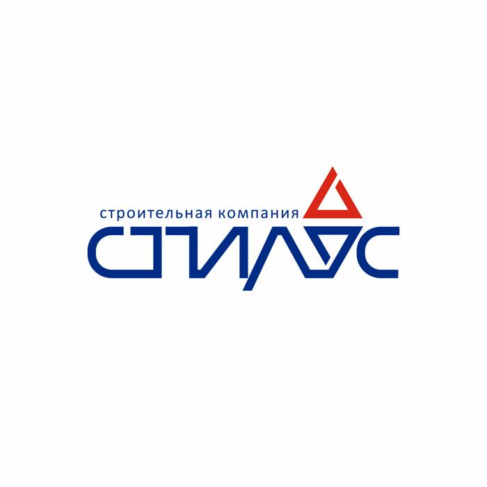 """Логотип ООО """"СТИЛУС"""" фото f_4c35f9598dde6.jpg"""