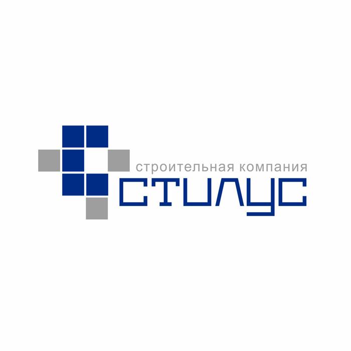 """Логотип ООО """"СТИЛУС"""" фото f_4c36a62a9c2be.jpg"""