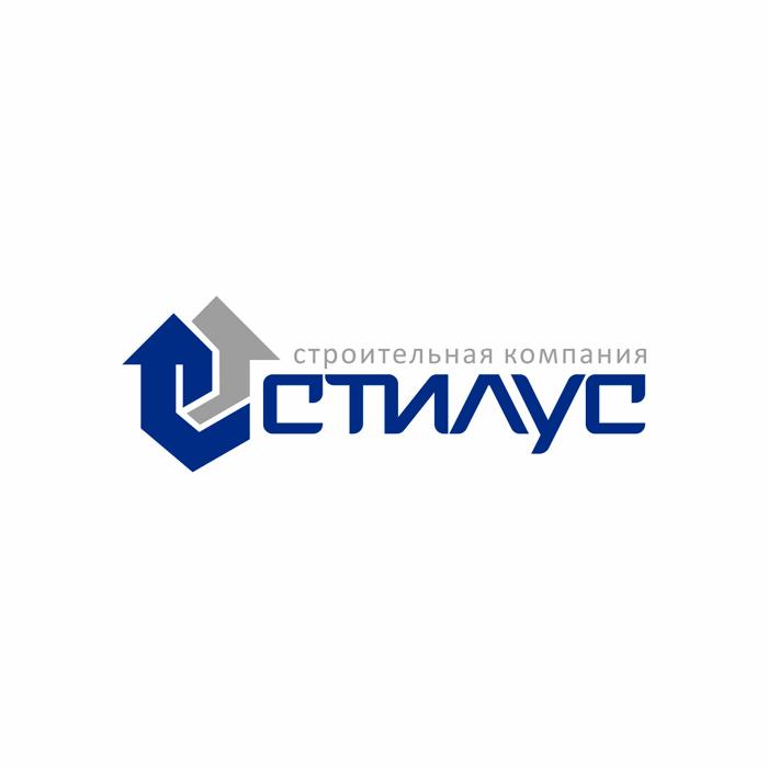 """Логотип ООО """"СТИЛУС"""" фото f_4c36b741483ae.jpg"""
