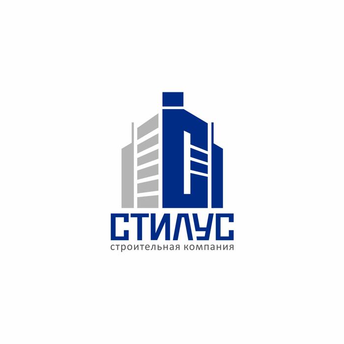 """Логотип ООО """"СТИЛУС"""" фото f_4c36e102c0719.jpg"""