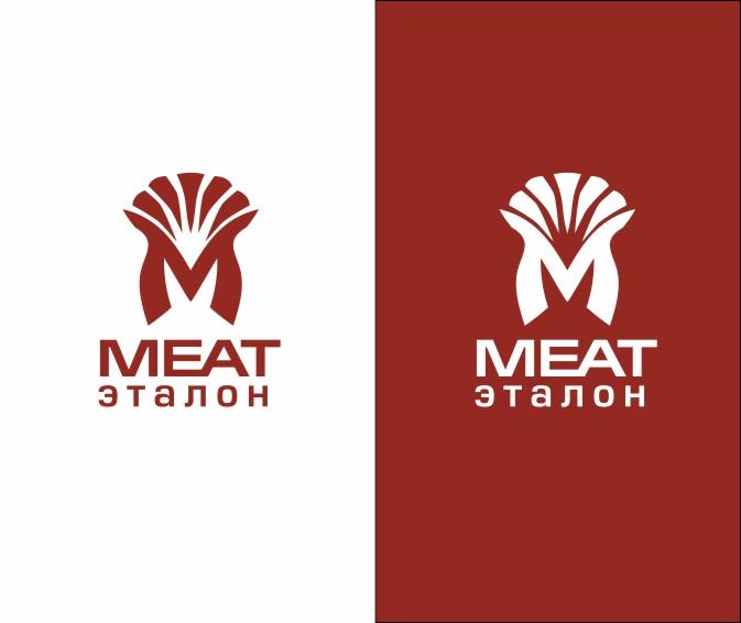 Логотип компании «Meat эталон» фото f_97956f269664768c.jpg