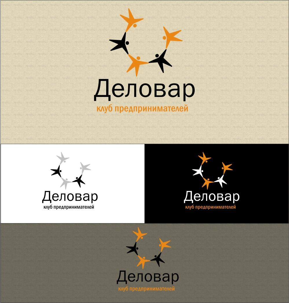 """Логотип и фирм. стиль для Клуба предпринимателей """"Деловар"""" фото f_50485e567c584.jpg"""