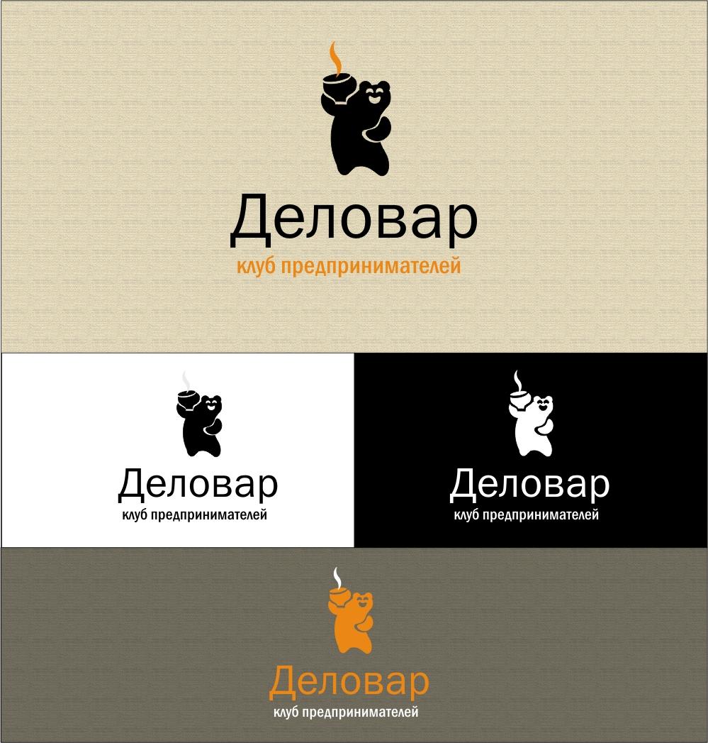 """Логотип и фирм. стиль для Клуба предпринимателей """"Деловар"""" фото f_5048672018fde.jpg"""