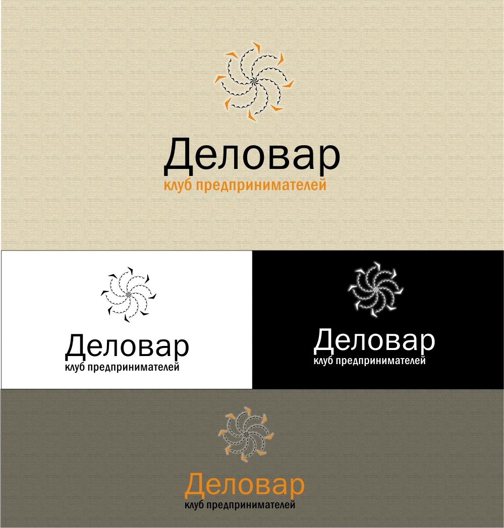 """Логотип и фирм. стиль для Клуба предпринимателей """"Деловар"""" фото f_5049e208e1356.jpg"""