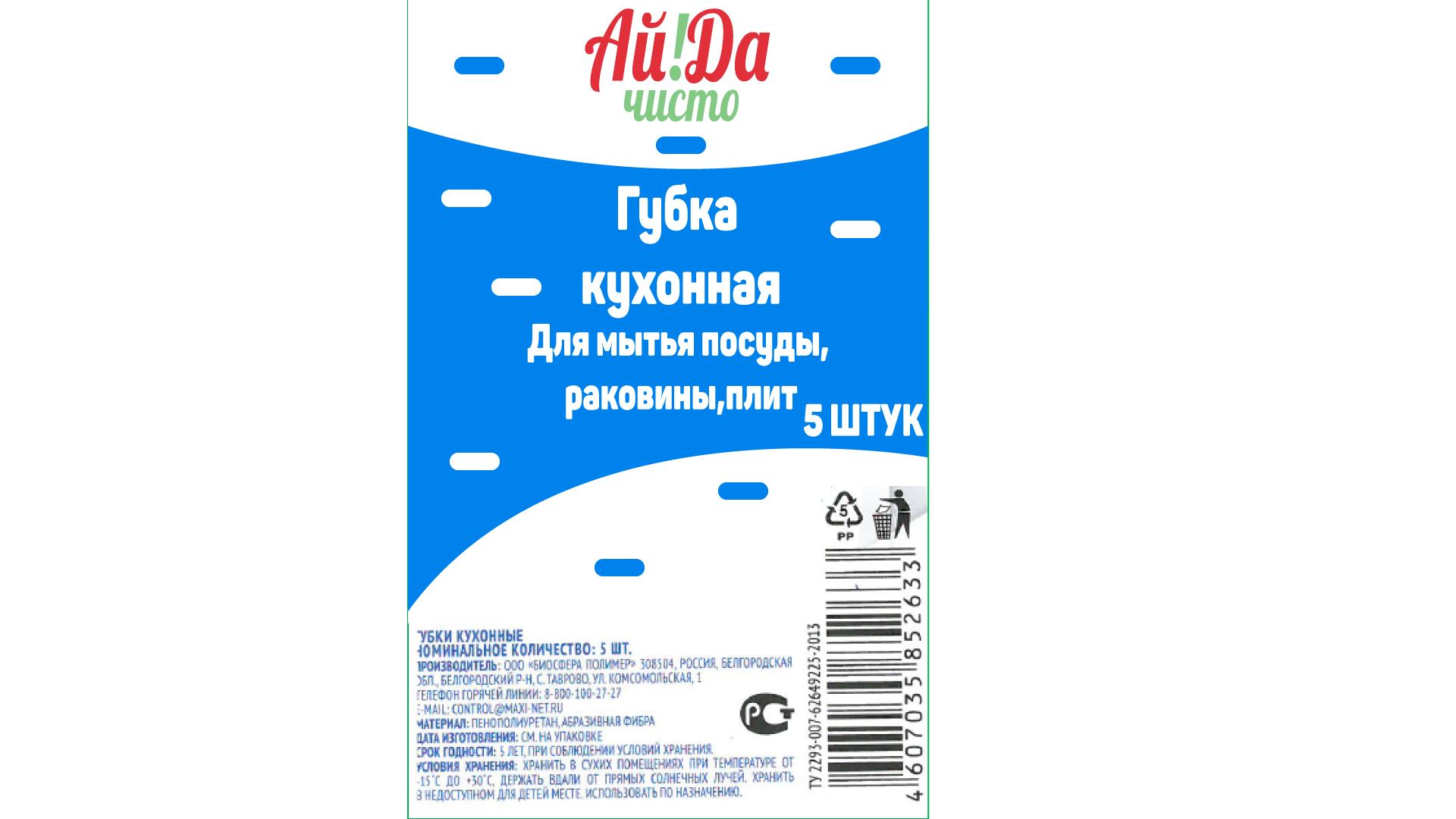 Дизайн логотипа и упаковки СТМ фото f_2055c55a75352756.png