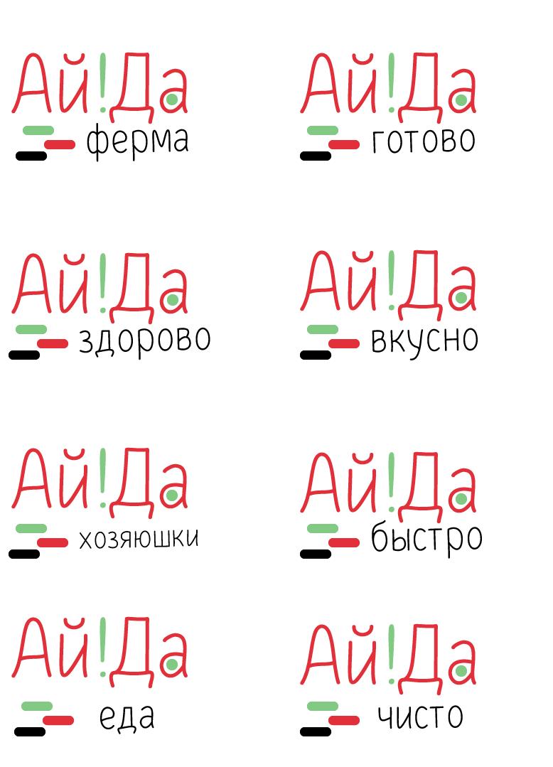 Дизайн логотипа и упаковки СТМ фото f_4045c55a73e0ccaf.png