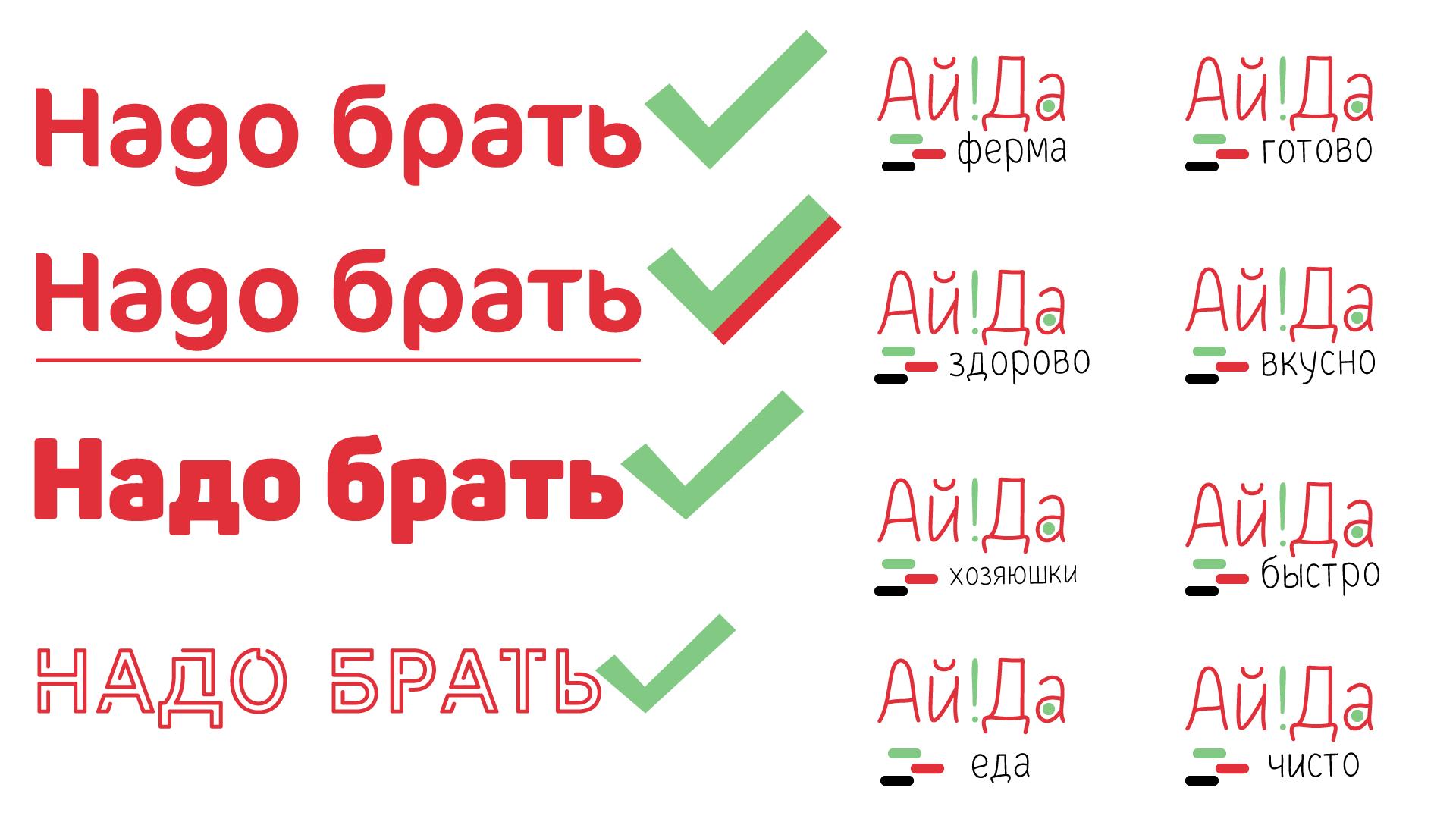 Дизайн логотипа и упаковки СТМ фото f_7145c54591353b01.png