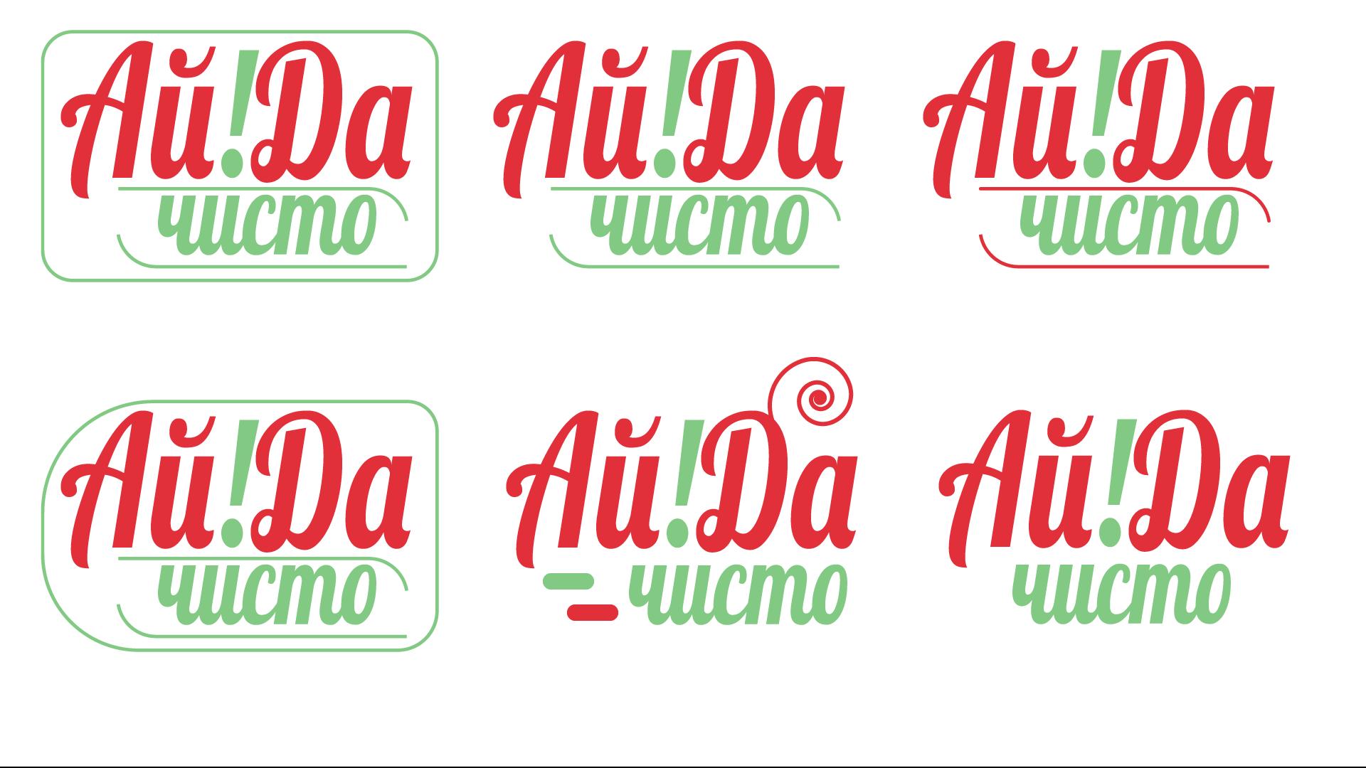 Дизайн логотипа и упаковки СТМ фото f_7665c55a74f3cabf.png