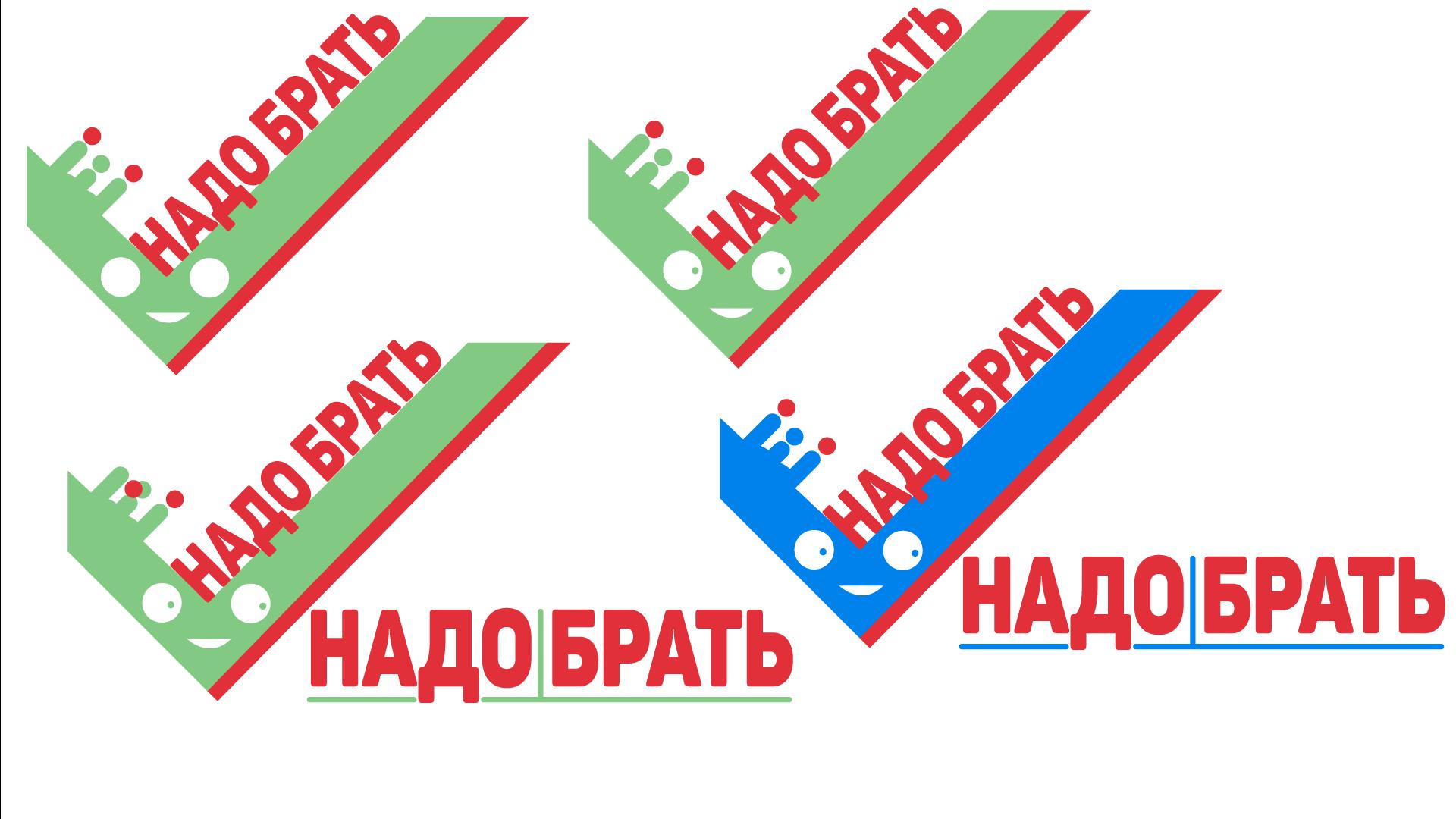 Дизайн логотипа и упаковки СТМ фото f_9885c55a74bac0d7.png