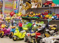 Рекламный текст о магазине игрушек