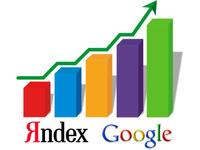 Комплексное продвижение сайтов в ТОП Яндекс и google в любой тематике!
