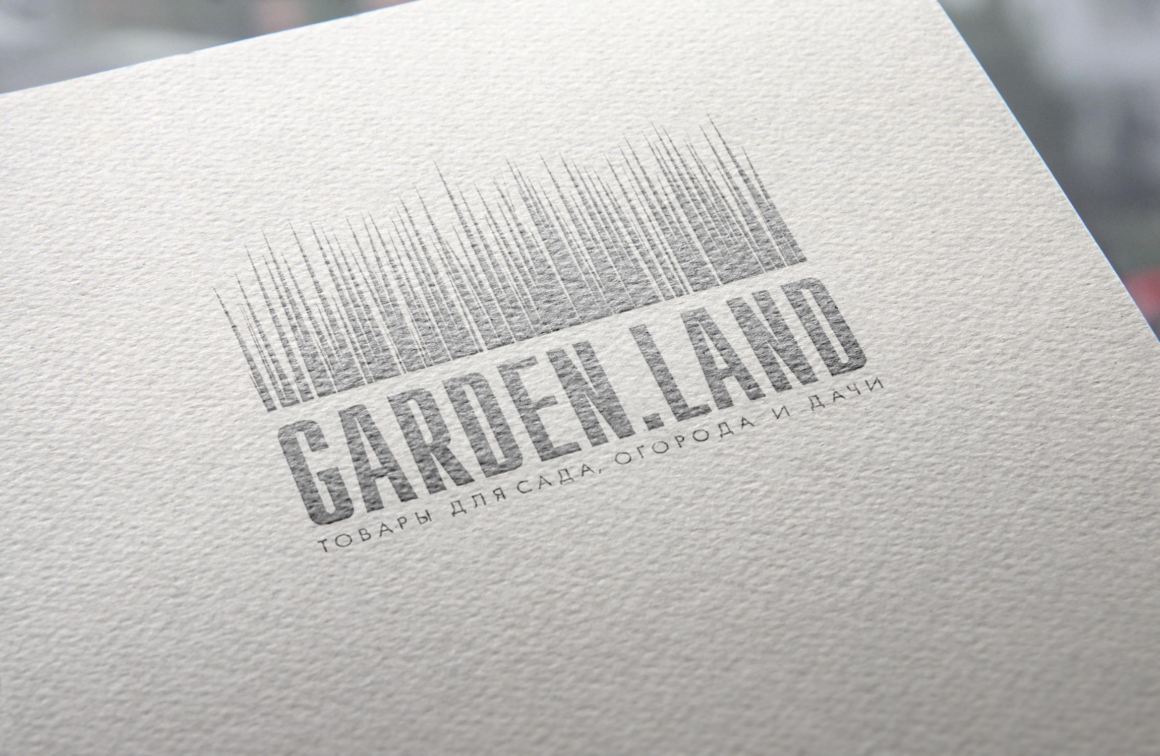 Создание логотипа компании Garden.Land фото f_2725986e7ae1c69a.jpg
