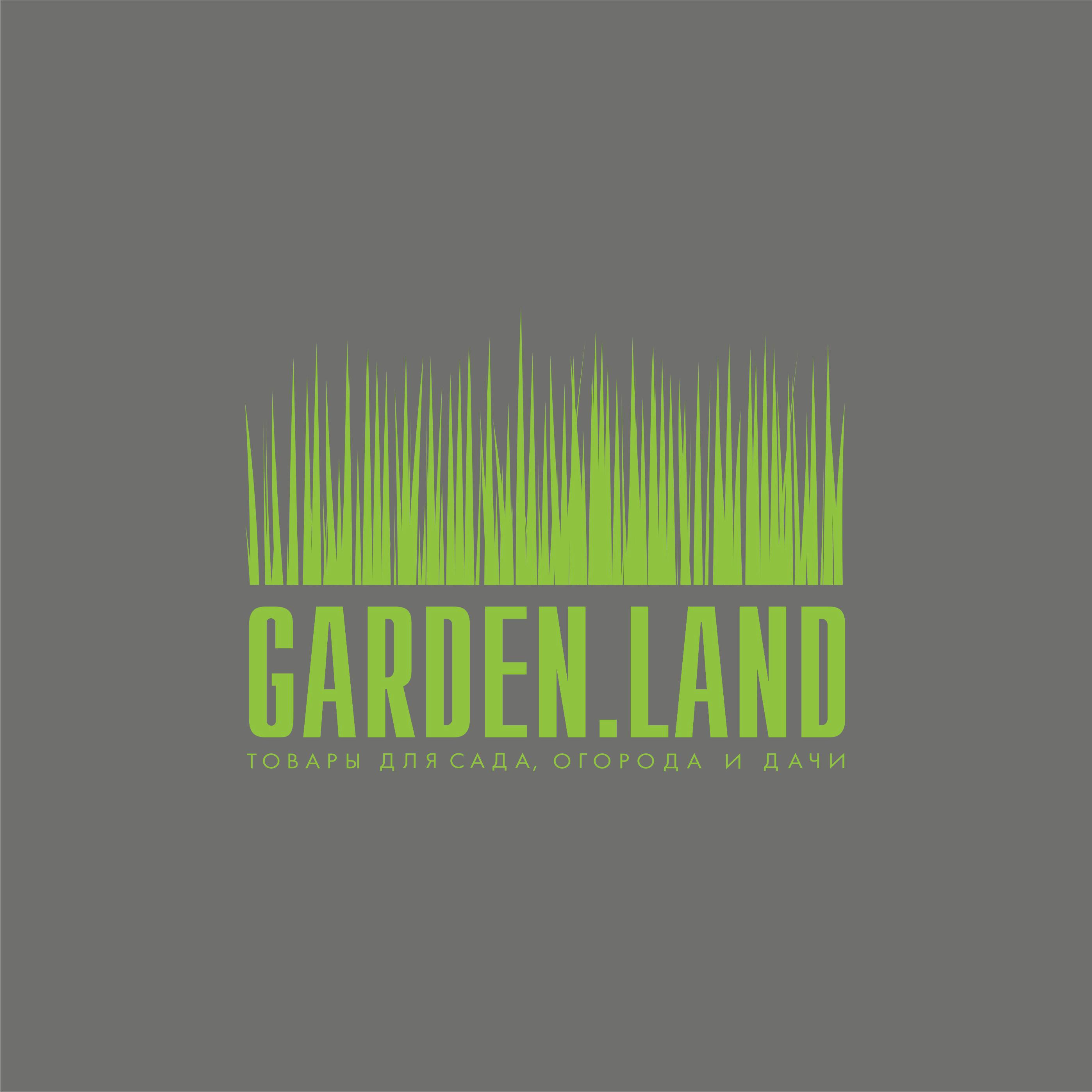 Создание логотипа компании Garden.Land фото f_6645986e7991d81d.jpg