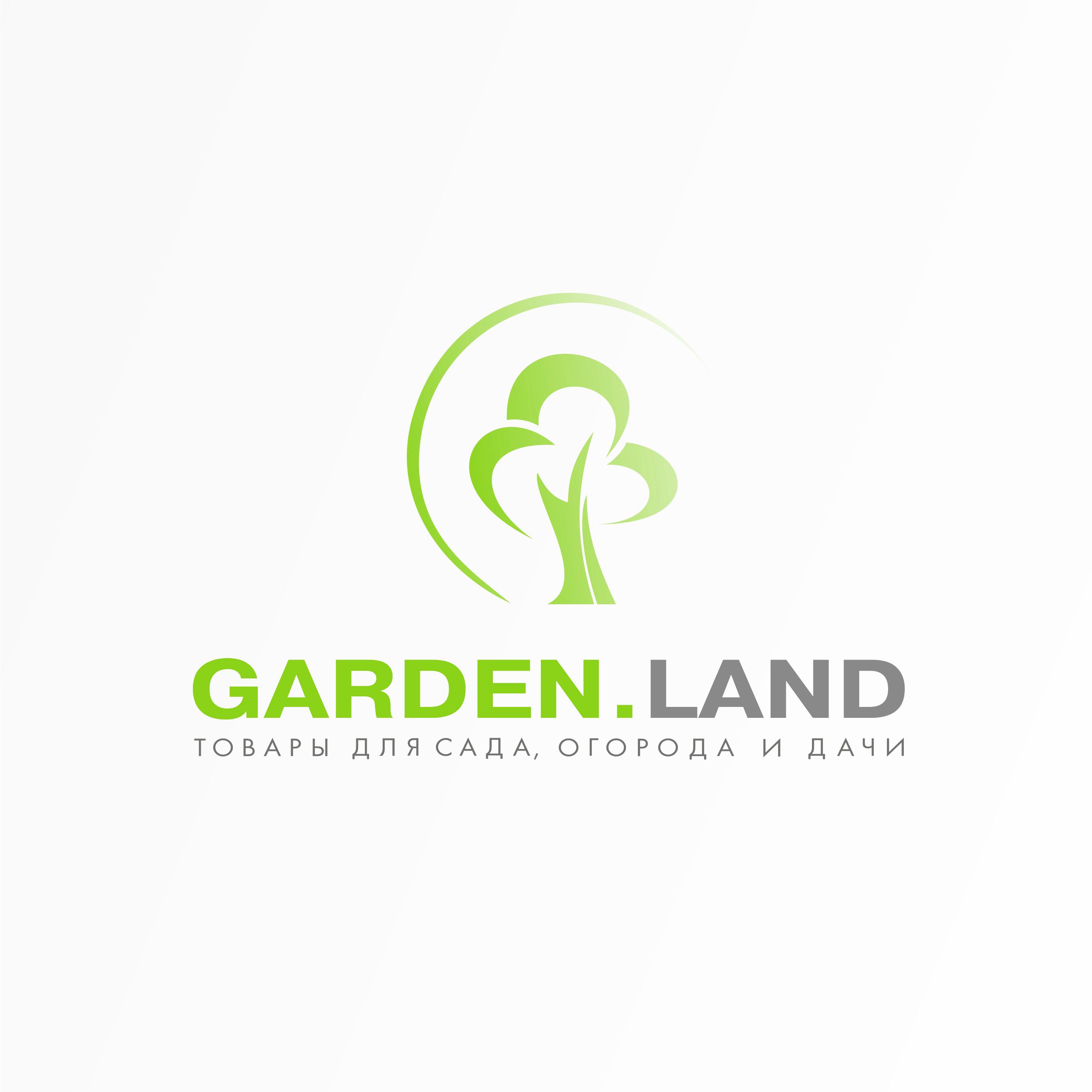 Создание логотипа компании Garden.Land фото f_7845986e79dbddad.jpg