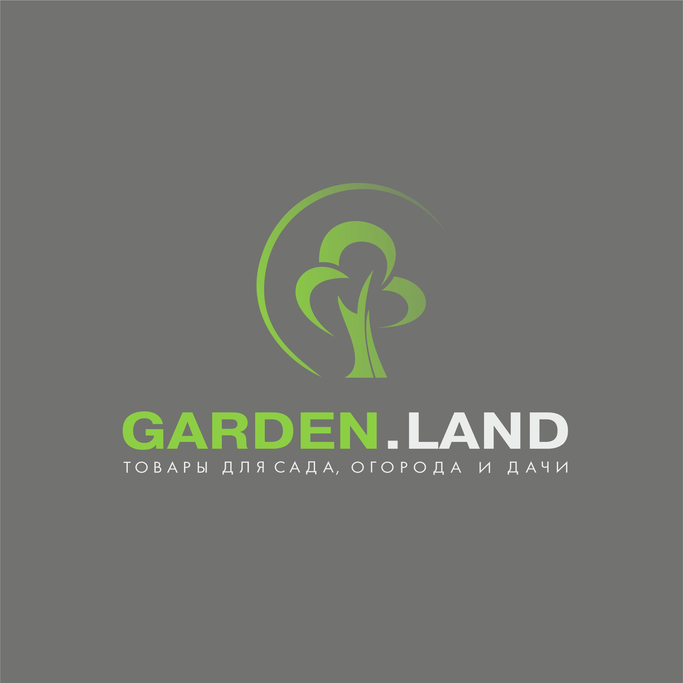 Создание логотипа компании Garden.Land фото f_7915986e7a0a6288.jpg