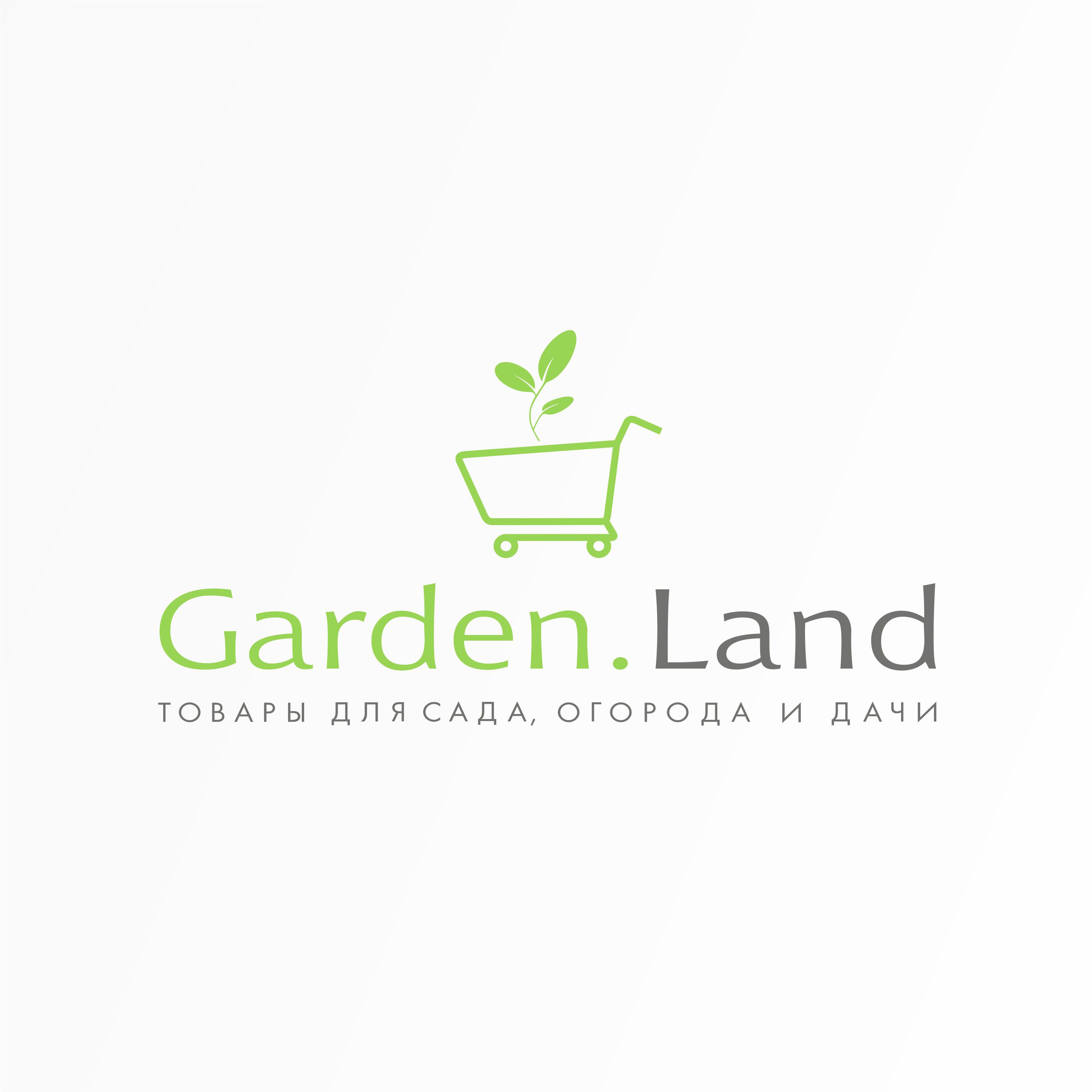 Создание логотипа компании Garden.Land фото f_9325986e77942c9d.jpg