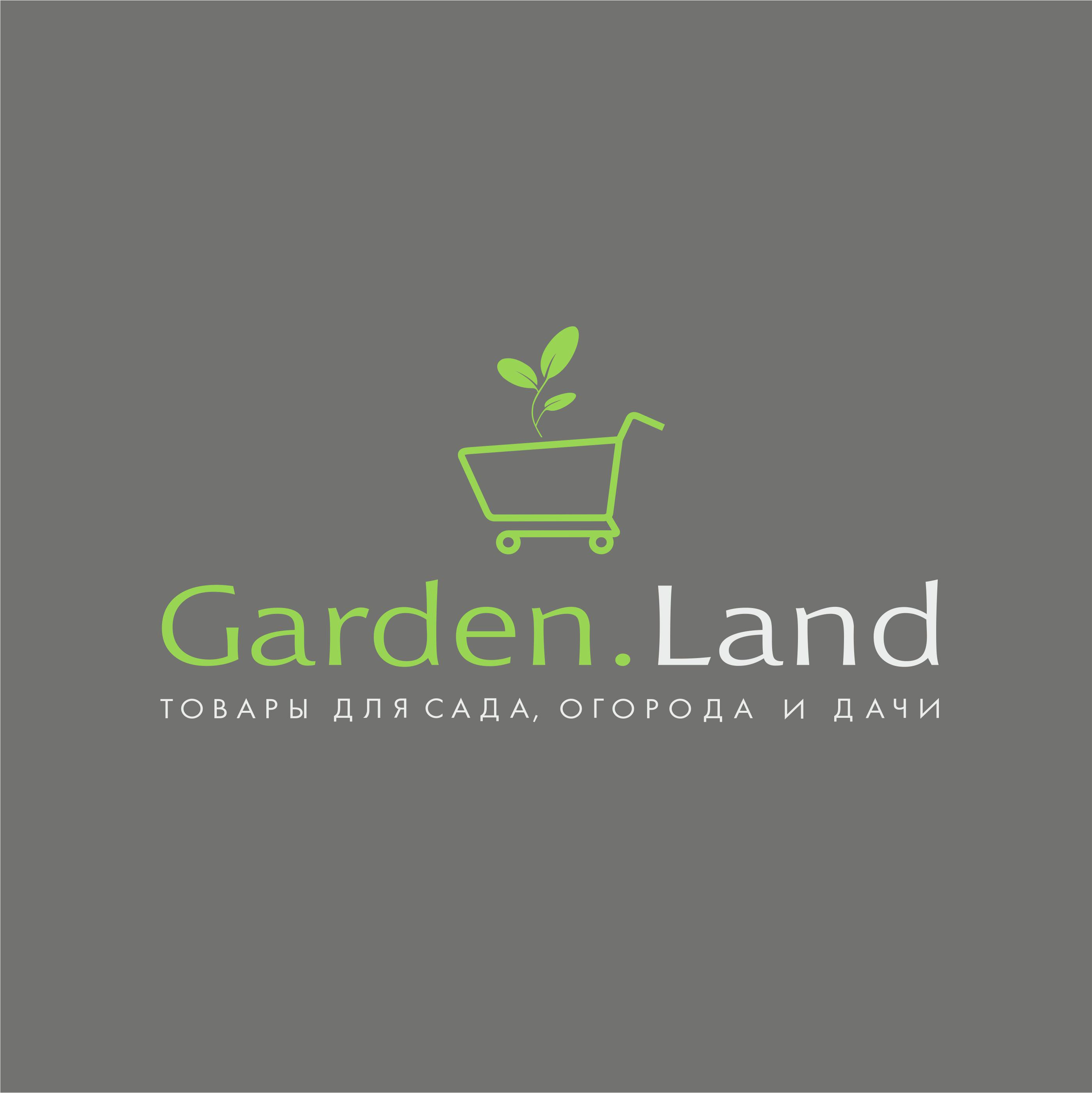 Создание логотипа компании Garden.Land фото f_9395986e77d9cf4c.jpg
