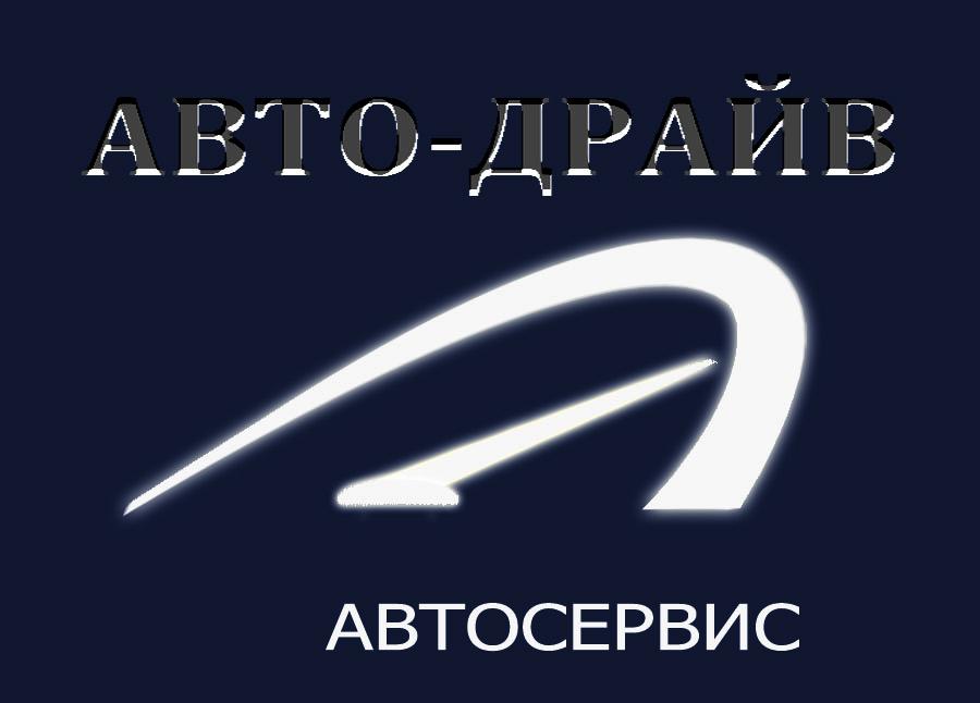 Разработать логотип автосервиса фото f_277514352cbc84a3.jpg