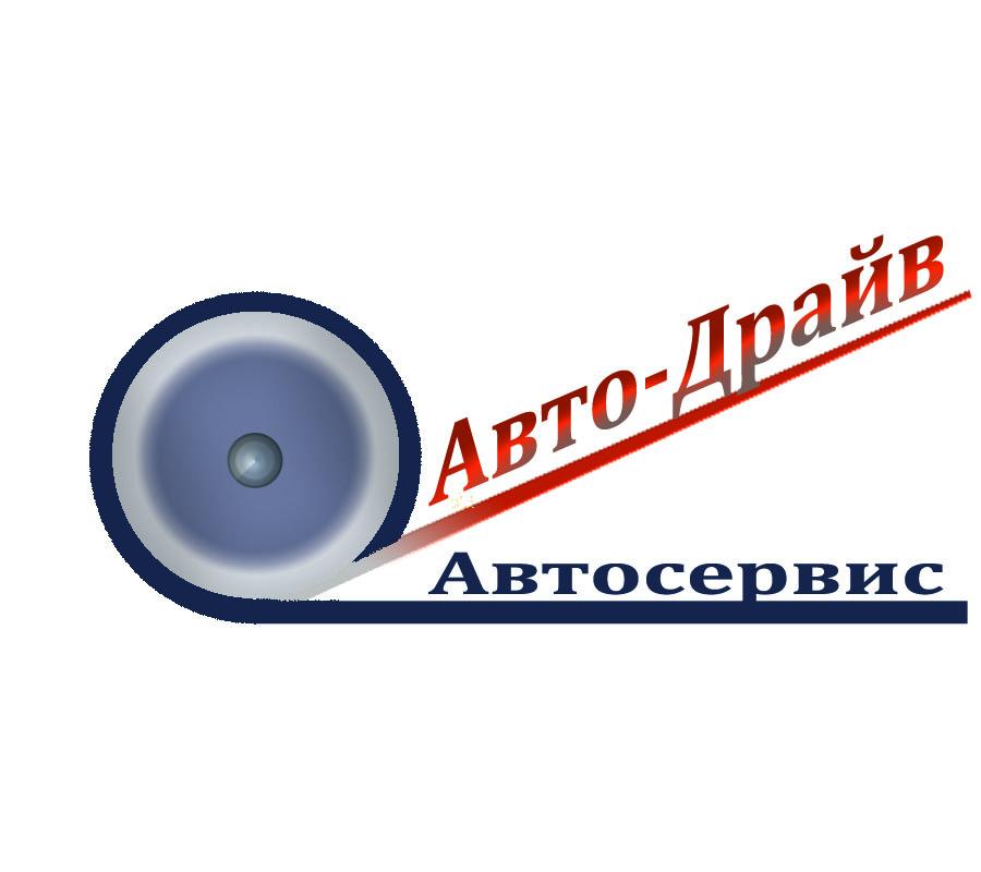 Разработать логотип автосервиса фото f_325514217584e225.jpg