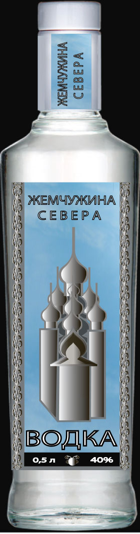 Требуется разработка этикетки для водки ТМ Жемчужина Севера фото f_02859f8d75834506.jpg