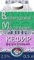 """""""Вологодский Молочный АПК"""""""