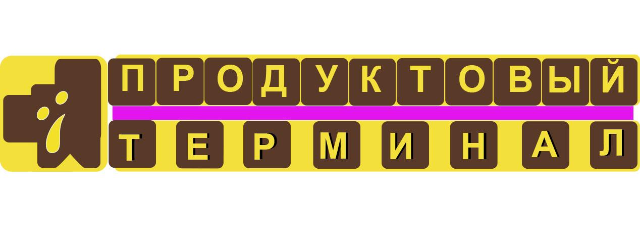 Логотип для сети продуктовых магазинов фото f_0945702c2b978eb7.jpg