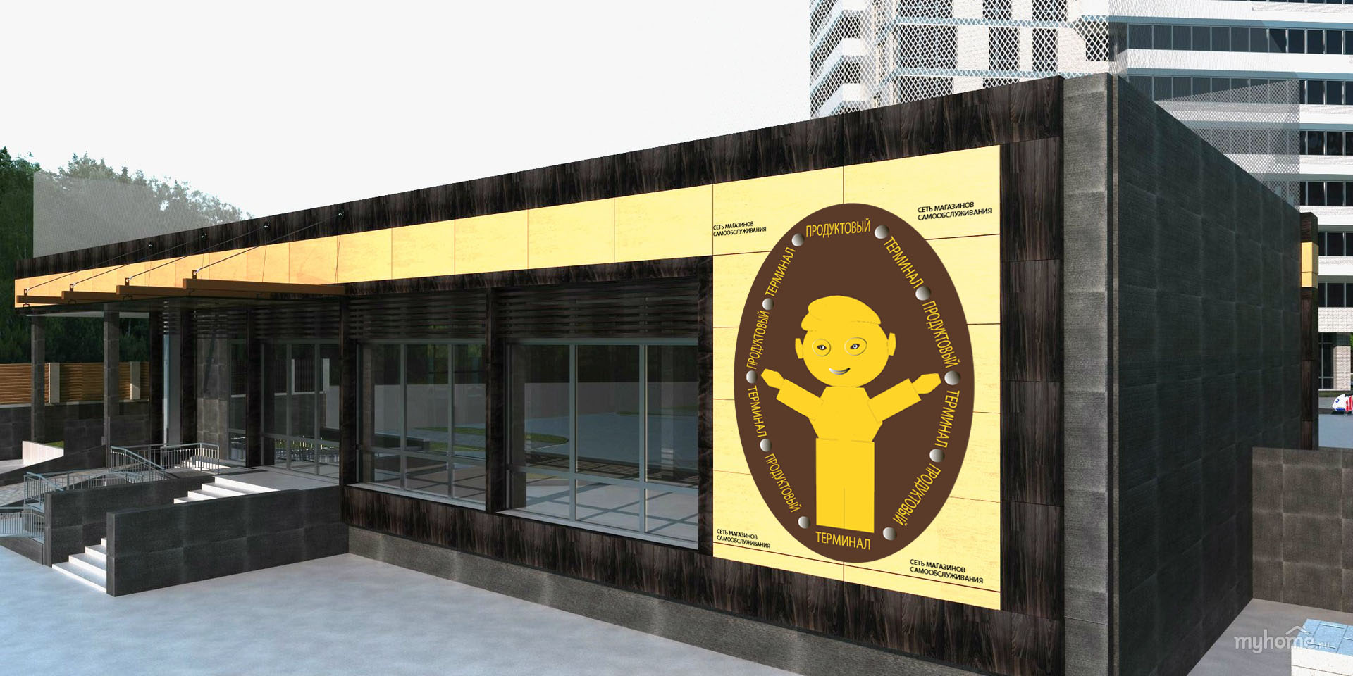 Логотип для сети продуктовых магазинов фото f_1415706c53ac2726.jpg