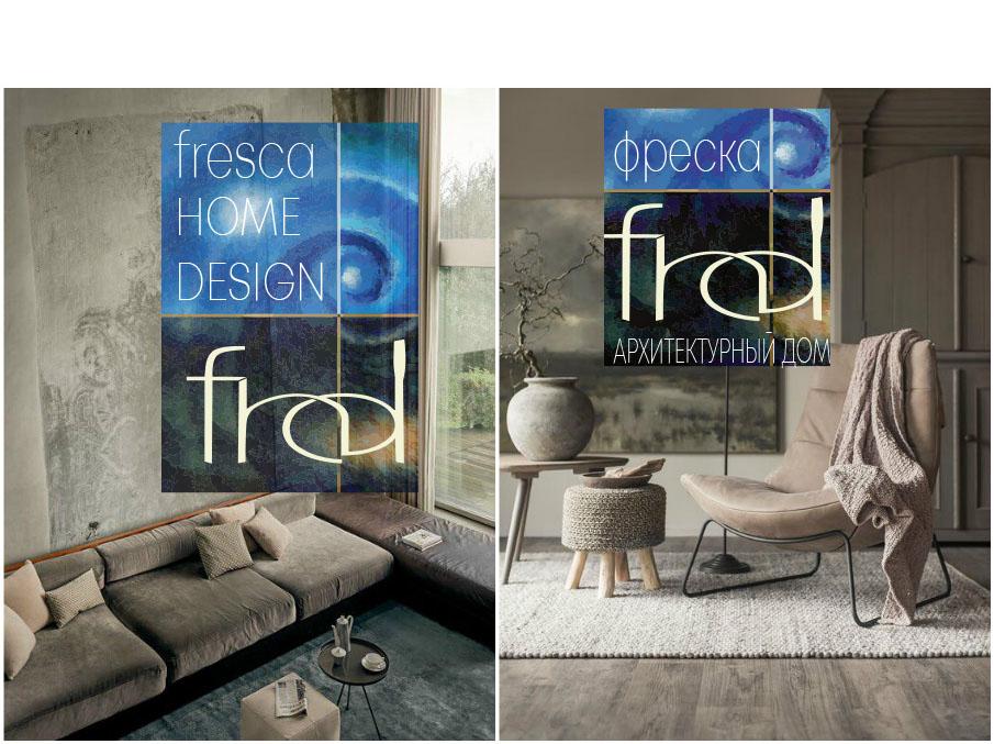 Разработка логотипа и фирменного стиля  фото f_1665aa98a9816373.jpg