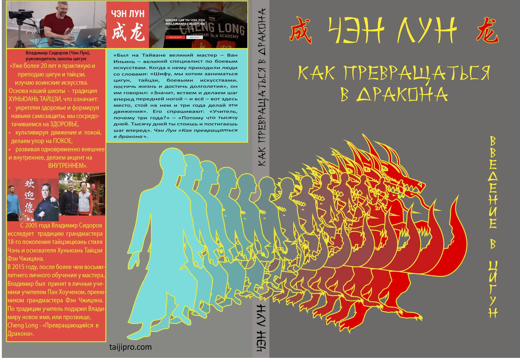 Обложка для книги фото f_4115f6128cb46409.jpg